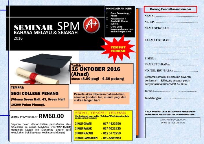 broser-seminar-spm